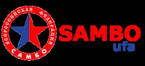 Самбо Уфа