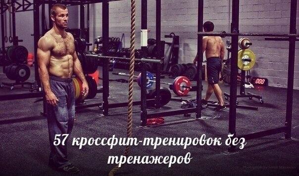 Тренировка без тренажеров. Самбо-Уфа